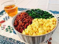 【雑穀料理】簡単なのにボリューム満点!彩り豊かな三色そぼろ丼の作り方・レシピ【高キビ】 - Tempota Cuisine