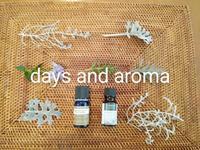 朝のアロマpetitgrain&rosewood - days and aroma