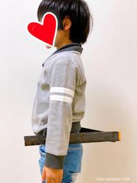 734. 鬼滅の刃に憧れて 〜お手製の刀〜 - Une cachette 103