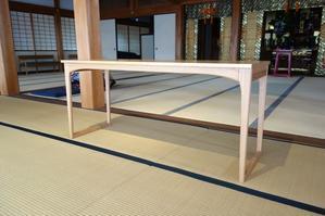 新商品を追加しました - Inagaki Design Works News