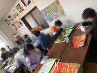 稲沢教室、土曜日の児童コース、まもなく満席になります。 - 大﨑造形絵画教室のブログ
