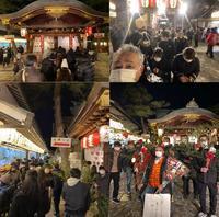 十日戎 - 【飴屋通信】 京都の飴工房「岩井製菓」のブログ