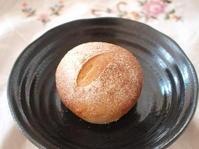 初焼きパン - Yucchansweets12's Blog