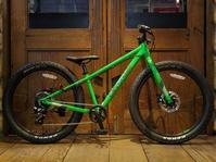 cannondale Cujo 24+ - KOOWHO News