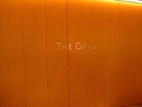 """京都・七条「THE GRILL ザ・グリル」へ行く。 - 女性ゲームプロデューサーの""""旨い""""を探す大冒険「メシクエLV34」"""