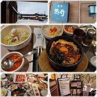 久々の外食・徳寿へ - 気ままな食いしん坊日記2