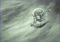 《風神雷神再び》 - 『ヤマセミの谿から・・・ある谷の記憶と追想』