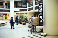 厳寒期に歩くショッピングセンターで - 照片画廊