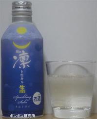 鳴門鯛 凛ト生キル スパークリング - ポンポコ研究所(アジアのお酒)