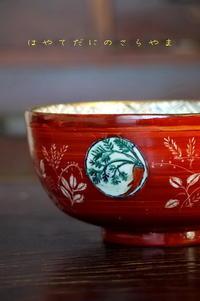 根菜模様の大鉢完成しました - 疾風谷の皿山…陶芸とオートバイと古伊万里と