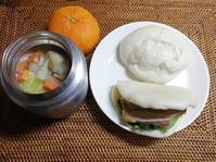 セロリと豚肉の包子 - 好食好日