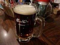 いままた「ホッピー仙人」へ - 実録!夜の放し飼い (横浜酒処系)