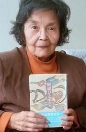性搾取反対に一生をささげた高橋喜久江さん逝去 -