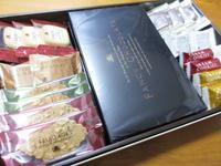 【モロゾフ】クリームクッキーズ - 岐阜うまうま日記(旧:池袋うまうま日記。)