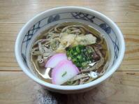Iya Soba Noodles|祖谷そば - 旅年譜  Chronological Record of Junya Nakai's travel