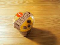 【セブンイレブン】子供は食べちゃだめ!大人味の「ショコラオランジュ」 - コンビニゴハン