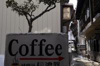 純喫茶はこちら - フォトな日々