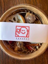 お弁当のテイクアウトと土日営業 - 獺 kawauso ひねもすお酒と野菜と食楽な日々