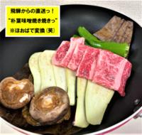 【フライパンでじゅうじゅうっ】 - たっちゃん!ふり~すたいる?ふっとぼ~る。  フットサル 個人参加フットサル 石川県