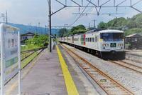 185系の思い出 - HIRO☆の鉄旅ブログ