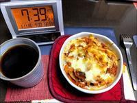 210111鮭大根の味噌風味煮とランチ焼肉 - やさぐれ日記