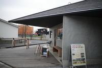 トイット tiny bakery と mochi cafe   千葉県野田市みずき/ベーカリー パン 移動販売スペシャリティコーヒー - 「趣味はウォーキングでは無い」