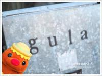 * gula * - * gonta day's *