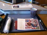 日本橋その102(限定コース1月 他) - 苫小牧ブログ