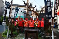 ◆ 墓参りで鎌倉、その7「六地蔵」へ(2020年12月) - 空とグルメと温泉と