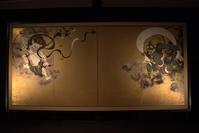 京都最古の禅寺建仁寺 - 京都ときどき沖縄ところにより気まぐれ