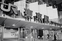 東京駅 - tats@Blog