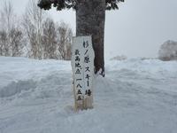 210111妙高杉ノ原スキー場(16回目) - 100日記