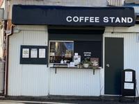 1月13日水曜日です♪〜ますますアナログ化〜 - 上福岡のコーヒー屋さん ChieCoffeeのブログ