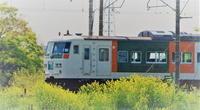 185系の思い出(JR宇都宮線&両毛線) - HIRO☆の鉄旅ブログ