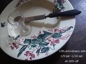 12周年sale5日目。 -