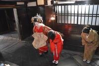 まいまい京都、輪違屋、オンラインお座敷、見逃し配信 - 花街ぞめき  Kagaizomeki