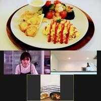今日のオンラインレッスン〜毎日忙しく頑張るあなたへ〜 - 料理教室 あきさんち