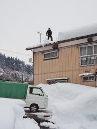 今季4回目 yasuoさんの雪下ろし - 浦佐地域づくり協議会のブログ