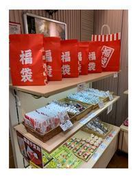 エキュート品川あと3日! - 【飴屋通信】 京都の飴工房「岩井製菓」のブログ