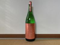 (千葉)甲子 純米吟醸 生原酒 初しぼり / Kinoene Jummai-Ginjo Nama-Genshu - Macと日本酒とGISのブログ