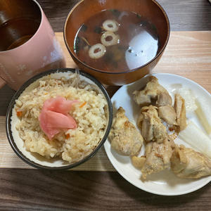 すっぽんスープ炊き込みご飯、タンドリーチキン、長芋の漬物、永谷園のお吸い物。 - 早く人間になりたい。