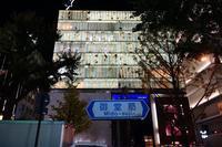 エトワール心斎橋(LVMH大阪)    心斎橋の夜景 - レトロな建物を訪ねて