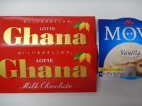 MOWを使った基本のガトーショコラその1 - Petit à petit(プチ・タ・プチ)