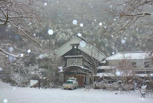 1月9日の大寒波 - 九州ロマンチック街道