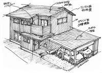 泉の家(秋田市)内覧会開催 - 今井ヒロカズ設計事務所
