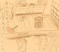 新聞小説を読む朝日新聞朝刊「また会う日まで」158話~ - 羊と猫と私