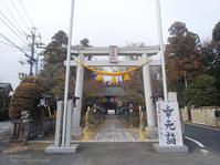 2021.1.16 今宮神社 - 青空に浮かぶ月を眺めながら