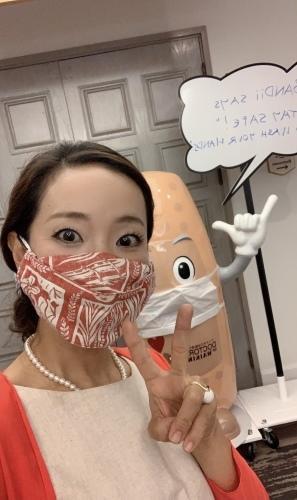 ハワイでPCR検査!! - Takako's Diary