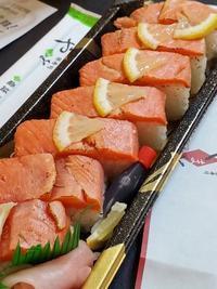 押し寿司の炙りサーモン - おでかけメモランダム☆鹿児島