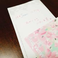 ☆Mさん ありがとうございます♡☆ - ☆ステキな沖縄生活☆  沖縄のかわいい、おいしい、たのしいをジーンから